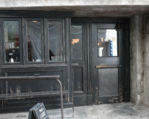 THE SG CLUB(渋谷)にて 後閑 信吾さん考案のカクテル2種を 期間限定で提供
