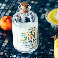 柑橘の爽やかな香りが、あふれるほどに広がる新しいクラフトジン。