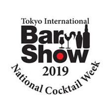 東京 インターナショナル バーショー 2019  ~ カクテル & ミュージック ~