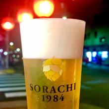 ビールの美味い季節、初体験の新しい味は伝説のホップから造られた