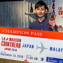 La Maison Cointreau 2018  Japan Final 開催