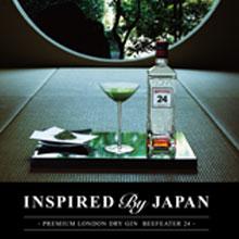 """ INSPIRED BY JAPAN""  デズモンド・ペイン氏が語る  『ビーフィーター24』誕生ヒストリー"