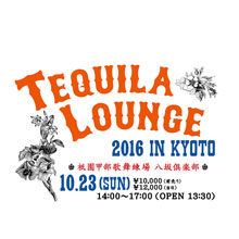 TEQUILA LOUNGE 2016 in KYOTO