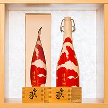今代司酒造「錦鯉 」 [木升二個付]限定発売