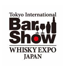 東京 インターナショナル バーショー + ウイスキー エキスポ ジャパン 2017