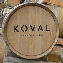 禁酒法以来シカゴに生まれた 初のウイスキー蒸留所 「コーヴァル」を訪ねる