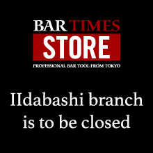 Iidabashi branch of BAR TIMES STORE is to be closed