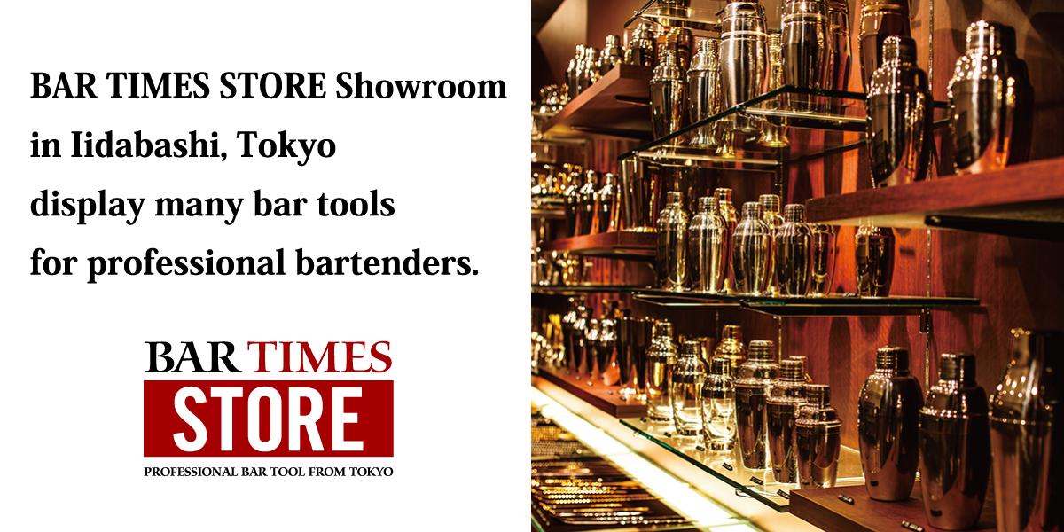 Bartending Tools for Professional Bartenders Bar Times Store Showroom(Iidabashi, Tokyo)