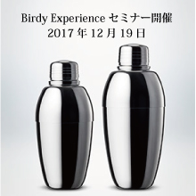 Birdy Experience セミナー in BAR TIMES STORE ショールーム