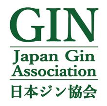 ジン-ポジウム・ジャパン 2017 開催