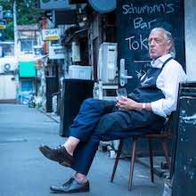 映画を観たら、バーの扉を開いてみよう! 渋谷・恵比寿の人気 BAR で楽しむ【シグネチャーカクテル】
