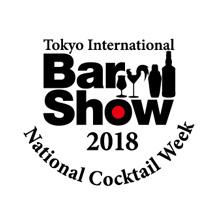 東京 インターナショナル バーショー 2018 ~バー ミソロジー~