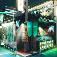 「シングルトン」来日記念 「ほぼ新宿のれん街」が「ほぼスコットランドのれん街」としてオープン!