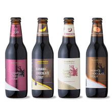 チョコビール4種を2019年1月10日より数量限定発売