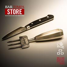 アイスピック&パーリングナイフ 限定30セット(5月7日より出荷開始)