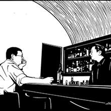 バランザック〈神戸〉