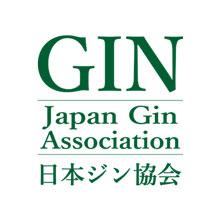 ジン-ポジウム・ジャパン 2019
