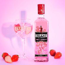 ストロベリーの芳醇な香りと甘さ 「BEEFEATER PINK STRAWBERRY」