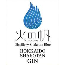 火の帆(HONOHO)KIBOU誕生