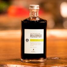 鹿山博康さん監修のボトルカクテル 「BENFIDDICH MANHATTAN」の 販売を8月1日よりスタートします
