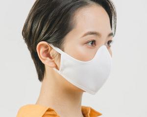 着けたままでもほほ笑みが伝わる サービス業のための高性能マスク