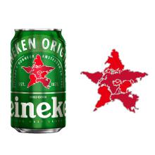 ハイネケン ワールドデザイン缶・ボトルを期間限定で発売