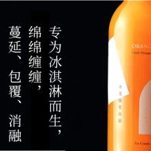 お酒のオンラインストア「KURAND」 中国最大の越境ECプラットフォーム 天猫国際に旗艦店を正式出店